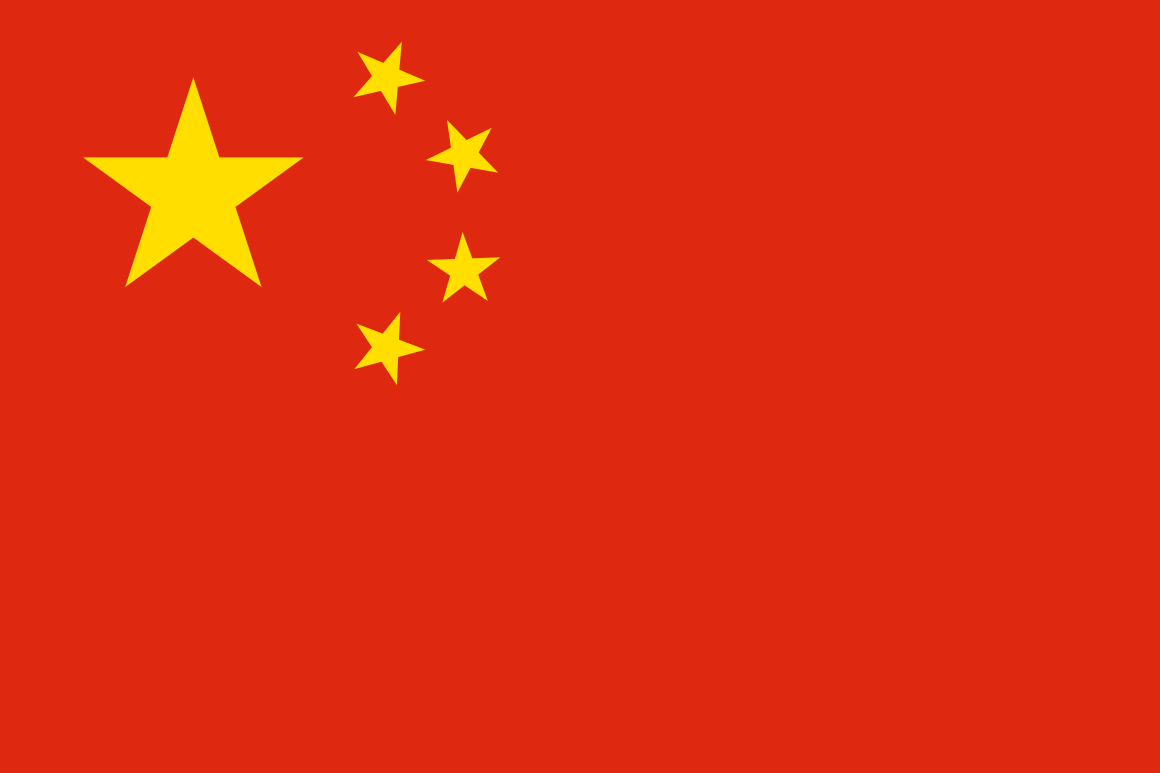 China flag - Chinese language