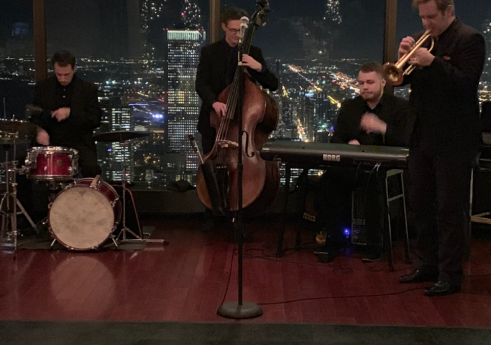 Corporate Dinner & Jazz Event at the Signature Room, Chicago